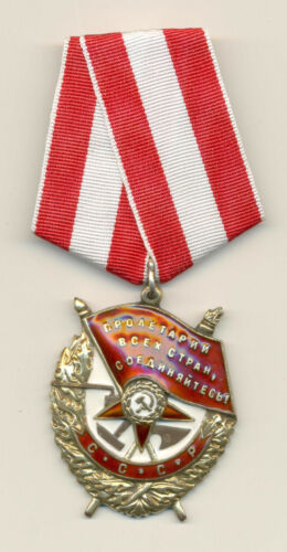 Soviet Russian USSR Order of Red Banner WWII issue s/n 290758