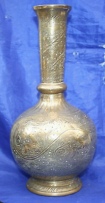Antique Vintage Asian Brass Vase Decorated with Dancing Animals Feathers Hands.
