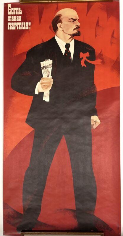 LARGE ORIGINAL 1973 SOVIET ERA LENIN PROPAGANDA POSTER V.SACHKOV A11764-72