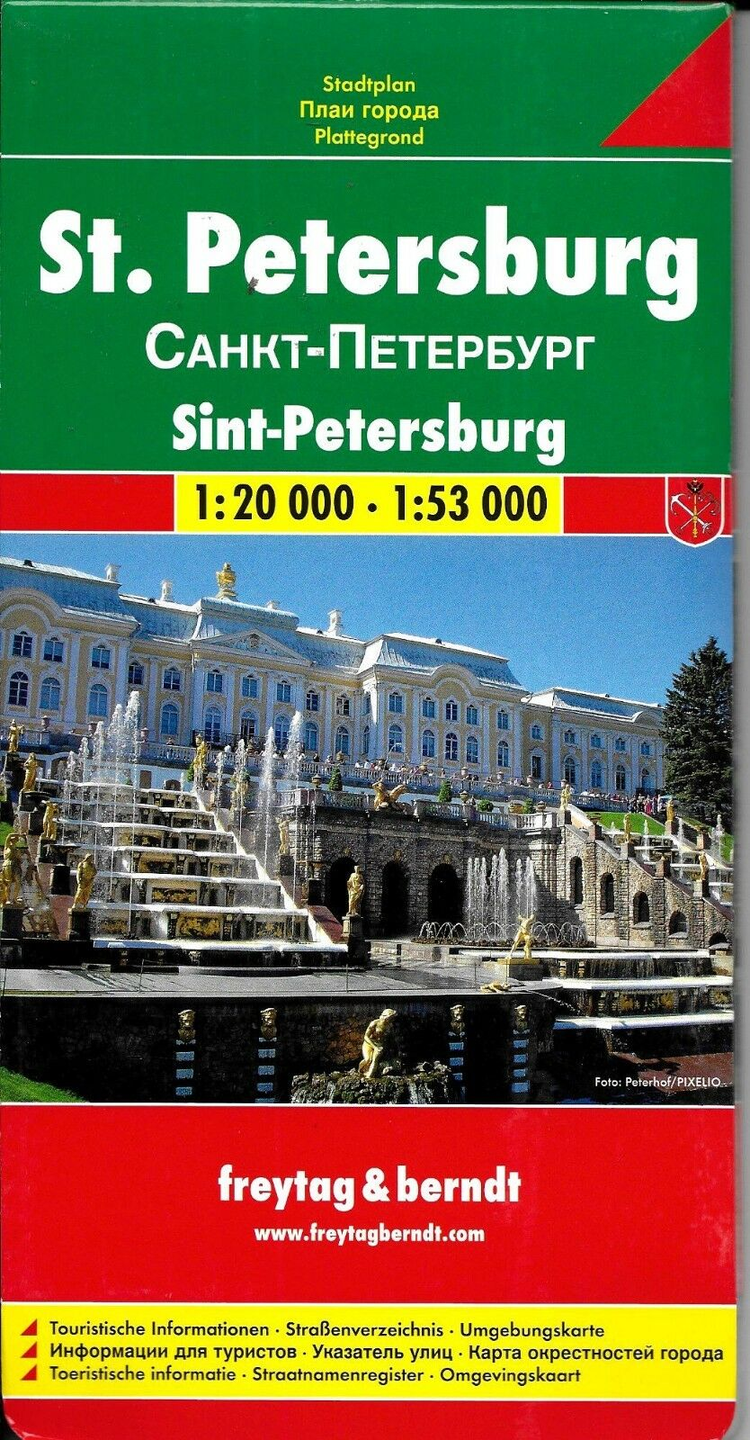 Map of St. Petersburg, Russia, by Freytag & Berndt