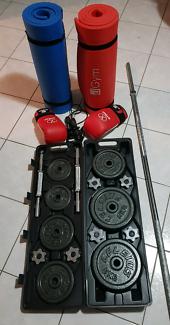 Gym/Weights Bundle
