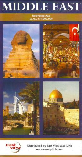 Middle East Map, by East View Press: Israel, Lebanon, Jordan, Syria, Iraq, Iran