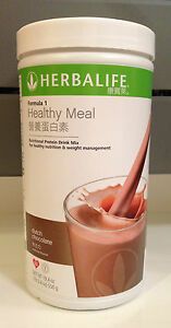 HERBALIFE FORMULA 1 SHAKE 550g - Choose from 4 Flavours **Free Shipping**