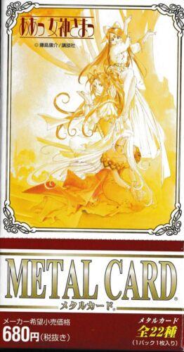 Ah My Goddess Metal etching pt 1 trading card Box of 10