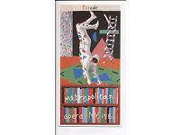 David Hockney A Lawn Being Sprinkled notecard