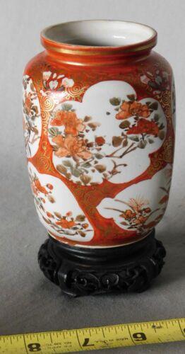 Antique Japanese Kutani bud vase bottle Meiji 19th c red 1875 gold signed flower