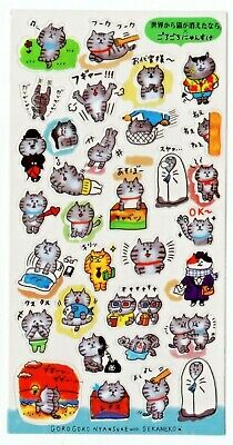 Kawaii Sticker Sheet Cute Japanese Colorful Cat Kitty Goro Goro Nyansuke Neko - Cat Coloring Sheet