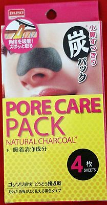DAISO JAPAN Pore Care Pack Natural Charcoal Nose Pore Pack Strips 4p