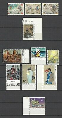 Japan 1973-83 Sc#1152//1533  Folk Tales/Art/Song Issue/Culture  MNH-Nice Mix