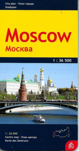 Map of Moscow, Russia, by Jana seta Maps