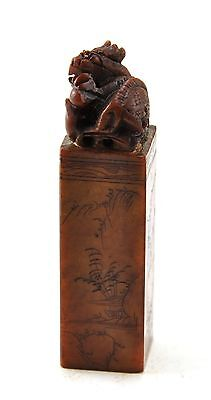 Vintage Chinese Natural Stone Hand Carved Chop Seal Mark - Dragon