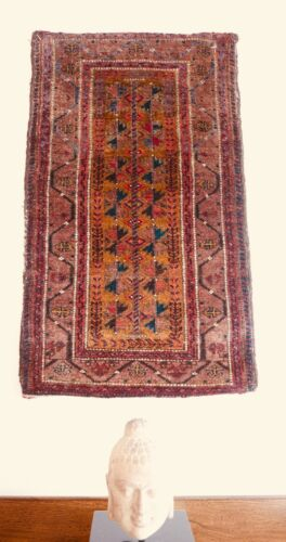 Antique Afghani