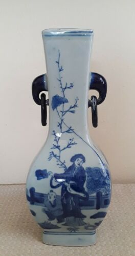 Old Chinese Blue and White Vase With  Yong Zheng Marked