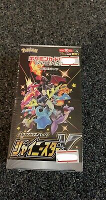 Shiny Star V Japanese High Class Pack Pokemon s4a Booster Box