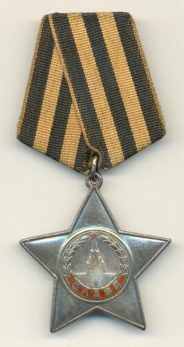Soviet Russian USSR Order of Glory 3rd Class #273138