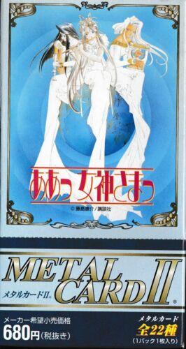 Ah My Goddess Metal etching pt 2 trading card box of 10