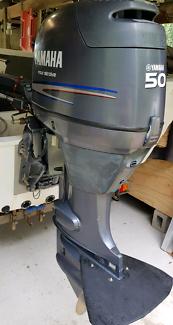 Yamaha 50hp 4 stroke, tiller outboard