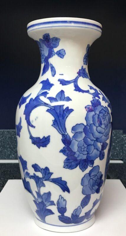 "Vintage Asian White Porcelain Vase With Blue Flower Design 10"" Tall  x 5"""
