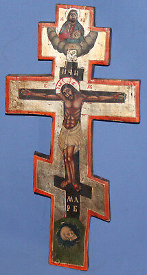 VINTAGE HAND PAINTED TEMPERA / WOOD ICON JESUS CHRIST CRUCIFIX CROSS