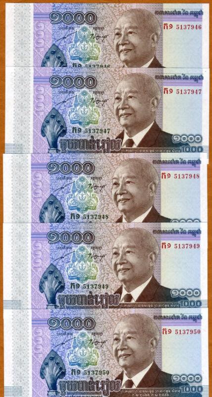 LOT, Cambodia, 5 x 1000 (1,000) Riels, 2012 (2013), P-63, UNC > Commemorative