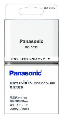 Panasonic Batteries Eneloop Rechargeable BQ-CC55