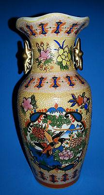 "Oriental Asian VASE 8"" Handpainted Gold Raised Design Birds and Florals"