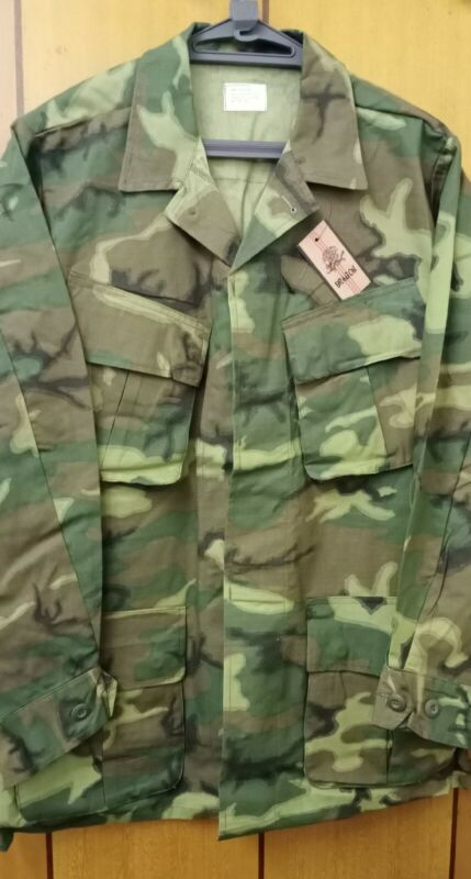 Finest Reproduction of US ERDL Camo Combat Uniforms, Set of Jacket and Pants