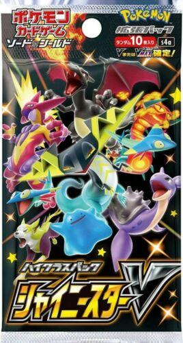Pokemon Card Game Sword & Shield High Class Pack Shiny Star V 5 Pack Japan