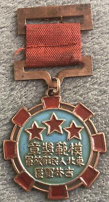 Original Vintage 1947 Chinese Military Medal During Chiang Kai-Shek's Rule RARE