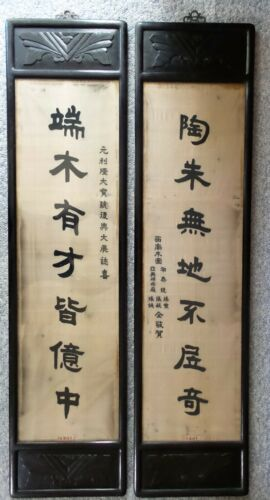 "ANTIQUE CHINESE/JAPANESE ASIAN CALLIGRAPHY SILK ART FRAMED  5.5"" FEET(167.64 CM)"