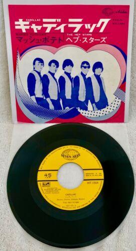 "THE HEP STARS ""CADILLAC"" ULTRA-RARE 1968 ORIGINAL JAPANESE SINGLE-45 W/ PS! ABBA"
