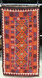 AFGHAN / TURKISH KELIM ( 195 x 100 CM )TRIBAL RUG. NATURAL COLOURS SHEEP WOOL