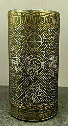 Rare Japanese Edo period Multi-Metal Iron Silver & Gold inlaid Brush Pot (komai)