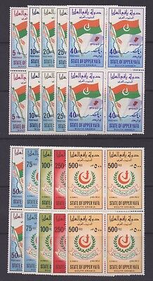 UPPER YAFA (South Yemen)—1967 Defin blocks, flag/map/crest, MNH/VF—Michel 1-10