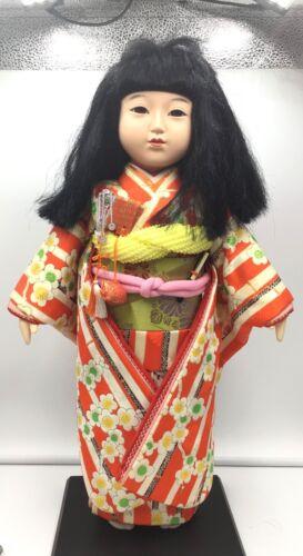 "Beautiful 20"" Vintage Japanese ""Geisha"" Girl Child Doll In Original Box"