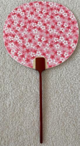 Japanese Pink Sakura Paper Fan Uchiwa
