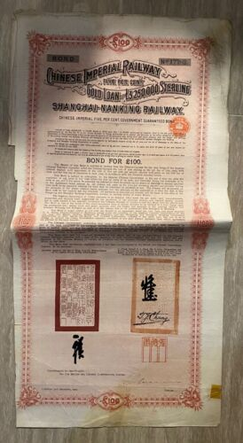 China Chinese Government: 1904 Shanghai Nanking Railway Gold Loan £100, Uncancel