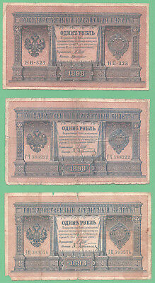 Russian Banknotes 3 x 1 Rubles Roubles Paper Money 1898 Circulated (4)