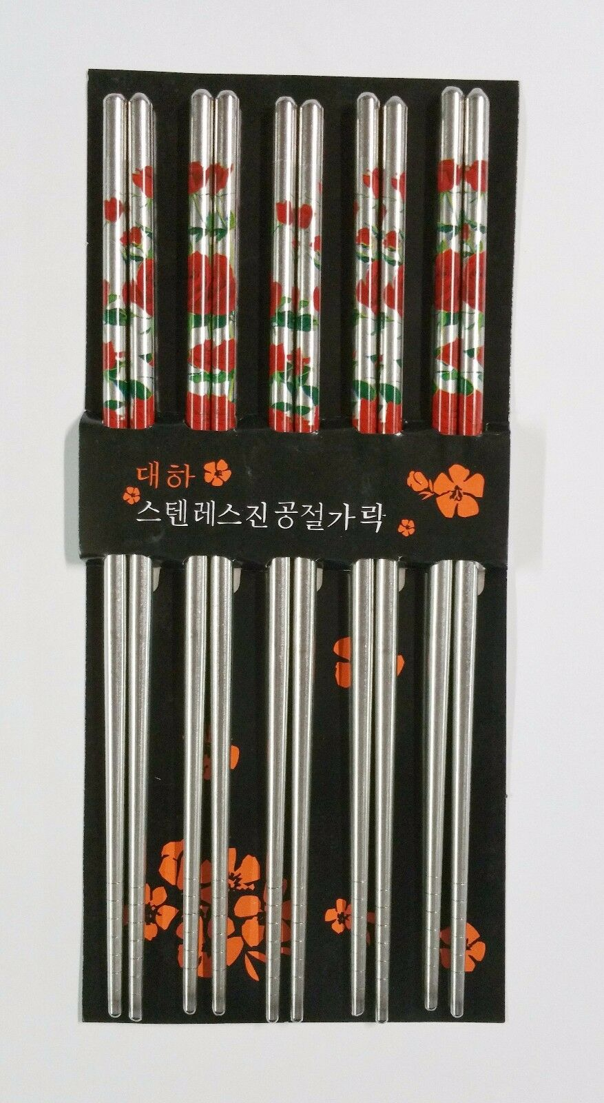 KAFUH CHOPSTICKS WOODEN FLOWERS AND FANS SET OF 5 ..New in Box