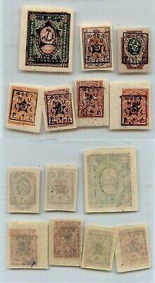 Abkhazia SSRA 1921 1k - 7 rub mint. rtb7302