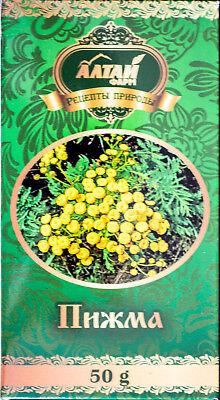 rmkraut   /Пижма Rainfarnblätter, (Farn-blätter)