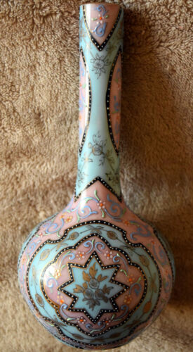 Antique Middle Eastern Hand Painted Glass Vase Very Good Condition