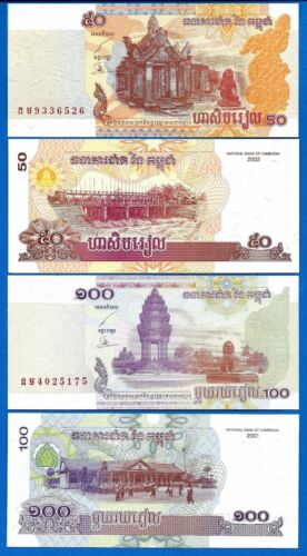 Cambodia P-41a 100 Riel Year 1995 Uncirculated Banknote Asia