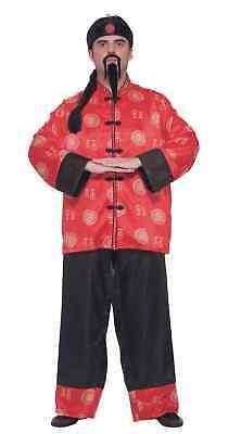 Men's Chinese Gentelman Costume Changshan Samurai Warrior Black Red Std (Male Chinese Halloween Costumes)