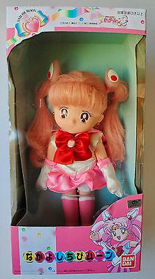 Sailor Moon Super S Nakayoshi Chibi Moon Baby Doll Bandai Japan Chibi Usa