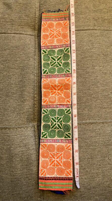 Hmong Hlab Si Embroidery