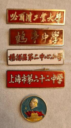 5 badges. China. PRC. Institute. School. Rhombus. Mao Zedong. Harbin. Shanghai.
