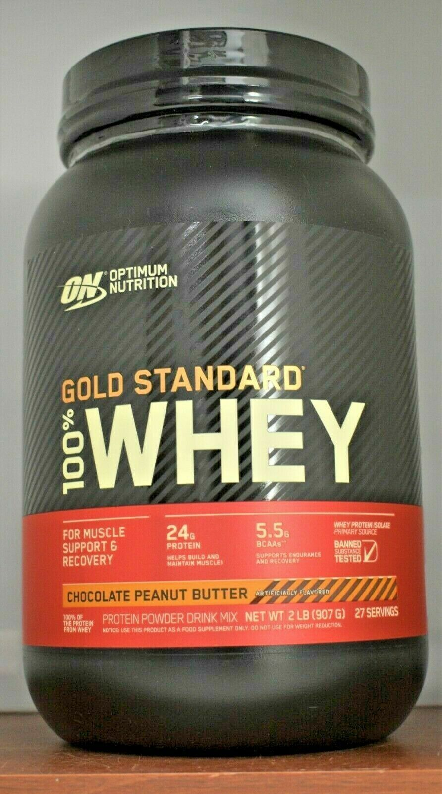 Gold Standard Whey 100% Protein 2 lb Optimum Nutrition ON Is