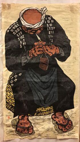 """RARE G.MUZAKAMI WOODBLOCK PRINT """"TOO KOOL"""""""