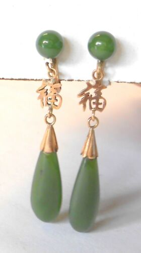 18K Yellow Gold Gorgeous Green Jade Asian Symbol Tear Drop Dangle Earrings
